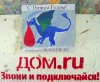 C новым годом))