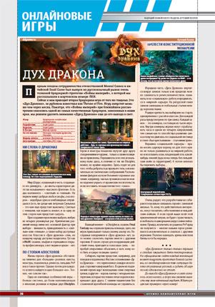 09.2011 Журнал ЛКИ