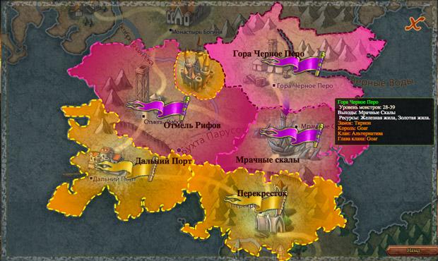 Детализованная карта мира